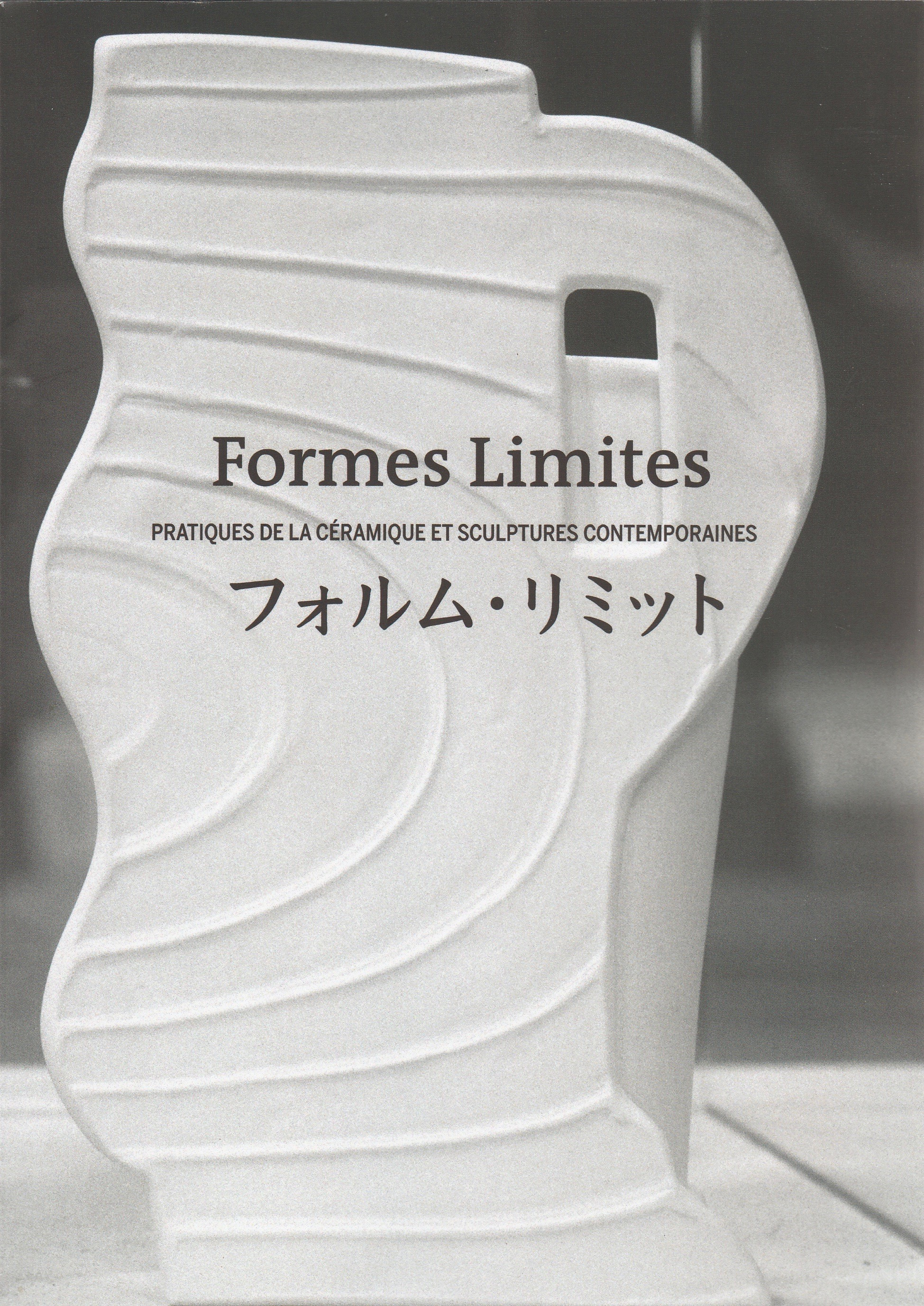catalogue_formes_limites_1_2_(1).jpg